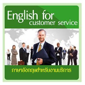 English for customer service Course